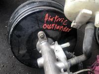 Тормозной вакуум цилиндром аутлэндер 2.4 за 1 000 тг. в Алматы