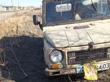 ЛуАЗ 969 1983 года за 280 000 тг. в Нур-Султан (Астана) – фото 2
