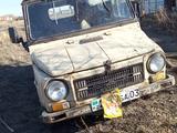 ЛуАЗ 969 1983 года за 280 000 тг. в Нур-Султан (Астана) – фото 3