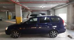 ВАЗ (Lada) 2171 (универсал) 2012 года за 2 000 000 тг. в Нур-Султан (Астана)