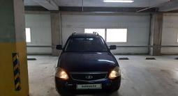 ВАЗ (Lada) 2171 (универсал) 2012 года за 2 000 000 тг. в Нур-Султан (Астана) – фото 3