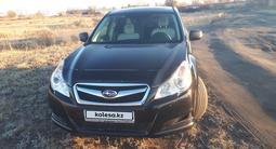 Subaru Legacy 2009 года за 6 200 000 тг. в Семей – фото 2