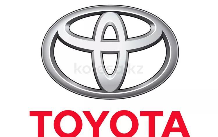 Профессиональная компьютерная диагностика Toyota, Lexus (TIS) в Алматы