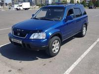Honda CR-V 1998 года за 3 900 000 тг. в Алматы