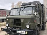 ГАЗ  66 1982 года за 4 500 000 тг. в Нур-Султан (Астана)