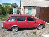 ВАЗ (Lada) 2104 2001 года за 450 000 тг. в Уральск – фото 5