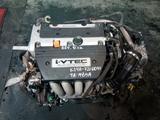 Мотор матор двигатель движок K24 Honda Accord привозной с Японии за 300 000 тг. в Алматы – фото 3