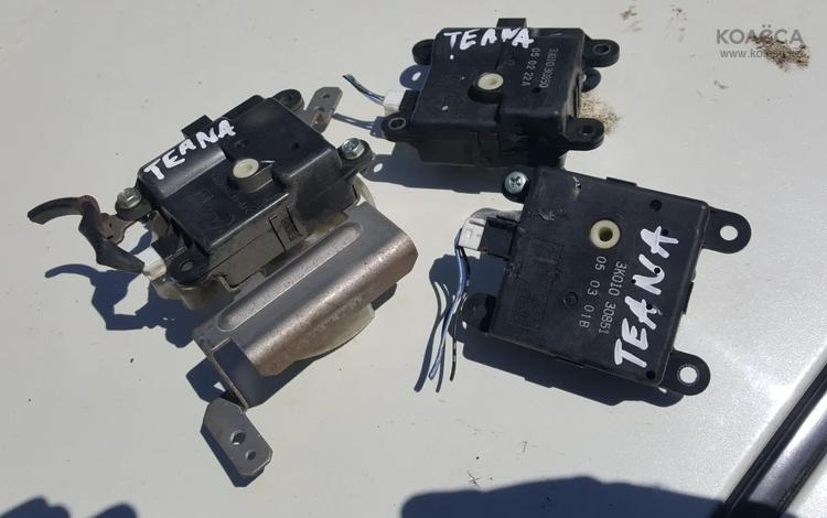 Электро заслонки печки ниссан теана 2005г за 8 000 тг. в Актобе