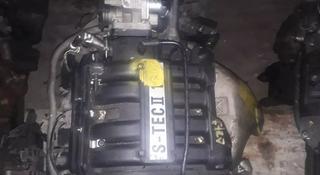 Двигатель 1.0 b10d1 за 220 000 тг. в Алматы