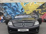 Mercedes-Benz CL 550 2009 года за 10 500 000 тг. в Алматы
