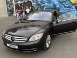 Mercedes-Benz CL 550 2009 года за 10 500 000 тг. в Алматы – фото 2