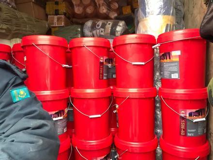 ТОО Bizon Machinery Склад запчастей в Экибастуз – фото 84