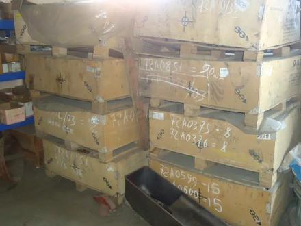 ТОО Bizon Machinery Склад запчастей в Экибастуз – фото 43
