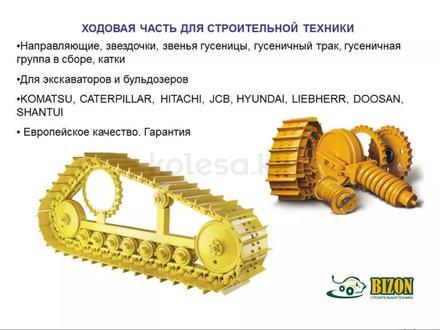 ТОО Bizon Machinery Склад запчастей в Экибастуз – фото 51