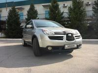 Subaru Tribeca 2007 года за 4 500 000 тг. в Алматы