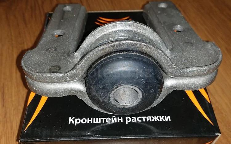 Кронштейн растяжки за 5 000 тг. в Алматы