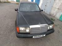 Mercedes-Benz E 300 1992 года за 1 000 000 тг. в Караганда
