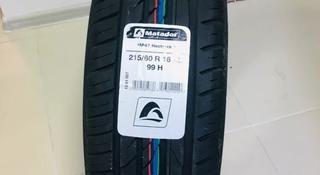 2156016 Matador Hectorra за 28 000 тг. в Актау
