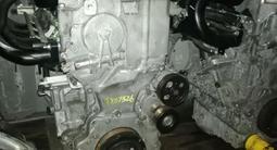 Двигатель QR25 за 300 000 тг. в Алматы