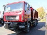 МАЗ  650126-8584-000 2021 года за 26 200 000 тг. в Тараз