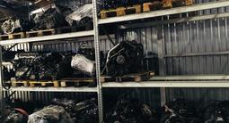 Двигателя и коробки контрактно привозные. Авторазбор в Караганда – фото 2