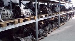 Двигателя и коробки контрактно привозные. Авторазбор в Караганда – фото 3