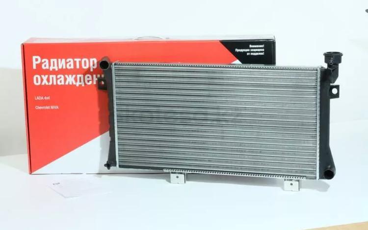 Радиатор 21213 Нива за 500 тг. в Алматы