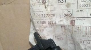 Vag06B905163A датчик распредвала за 6 000 тг. в Алматы