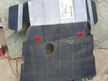 Защита картера, коробки передач и раздаточной коробки за 55 000 тг. в Алматы