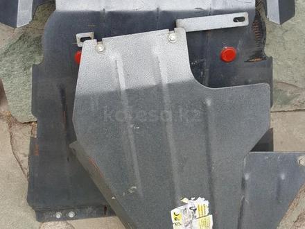 Защита картера, коробки передач и раздаточной коробки за 55 000 тг. в Алматы – фото 2