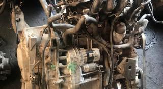 Двигатель коробка на А класс в Алматы
