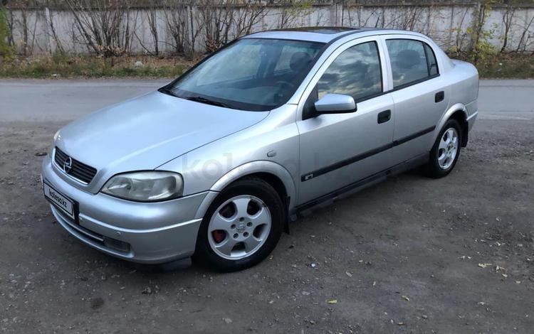 Opel Astra 1999 года за 1 700 000 тг. в Караганда