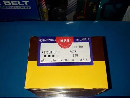 Mitsubishi запчасти двигатель (поршневые кольца) 6g73 за 25 000 тг. в Алматы – фото 3