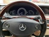 Mercedes-Benz S 55 2007 года за 6 300 000 тг. в Алматы – фото 3