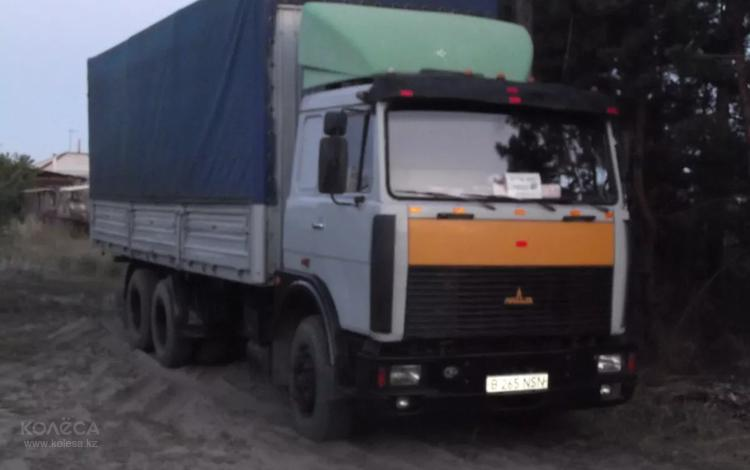МАЗ  СуперМАЗ 1994 года за 6 500 000 тг. в Семей