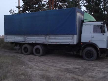 МАЗ  СуперМАЗ 1994 года за 6 500 000 тг. в Семей – фото 2