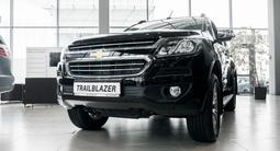 Chevrolet TrailBlazer 2020 года за 14 990 000 тг. в Уральск – фото 3