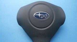 Airbag subaru (подушка безопасности) за 70 000 тг. в Алматы