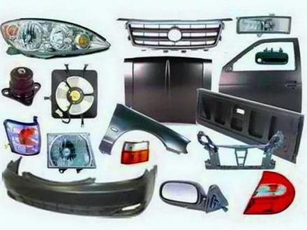 Авто запчасти, новые и, б/у, в наличии, и, на заказ в Шымкент – фото 44
