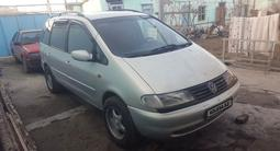 Volkswagen Sharan 1998 года за 1 500 000 тг. в Туркестан