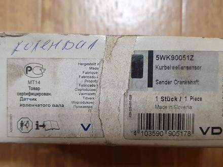Датчик коленвала VDO м50b20 на бмв BMW e36 м50 2.0I за 68 000 тг. в Алматы
