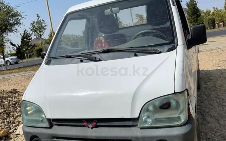 Wuling 2012 года за 2 300 000 тг. в Шымкент