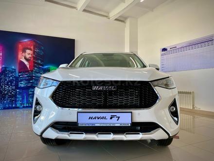 Haval F7 Premium 2021 года за 11 790 000 тг. в Уральск – фото 2