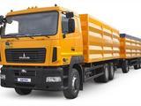 МАЗ  6501С9-8525-000 2021 года в Петропавловск