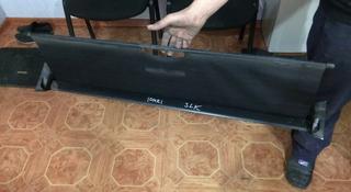 Шторка багажника крыши Mercedes-Benz SLK230 за 777 тг. в Алматы
