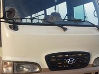 Hyundai  Counti 2004 года за 2 800 000 тг. в Ават (Енбекшиказахский р-н)