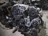 Двигатель Мазда xedos 6 KL 2.5, KF 2.0 за 250 000 тг. в Нур-Султан (Астана)