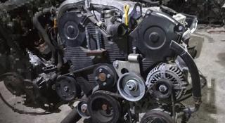 Двигатель Мазда xedos 6 KL 2.5, KF 2.0 за 200 000 тг. в Нур-Султан (Астана)