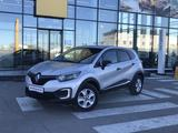 Renault Kaptur 2016 года за 6 900 000 тг. в Караганда – фото 2