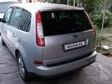 Ford Focus 2007 года за 2 800 000 тг. в Алматы